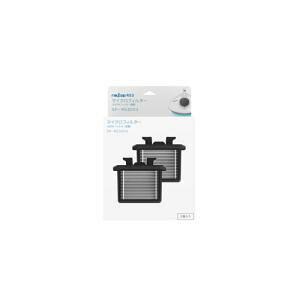【納期約1ヶ月以上】★★レイコップ SP-RS3002 マイクロフィルター(RS3-100用/2個入り) SPRS3002