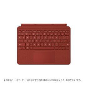 【納期約2週間】【お一人様1台限り】Microsoft マイクロソフト KCS-00102 Surface Go Signature タイプ カバー ポピーレッド ポピーレッド KCS00102