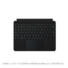 【納期約2週間】【お一人様1台限り】Microsoft マイクロソフト KCM-00043 Surface Go タイプ カバー ブラック ブラック KCM00043