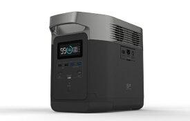 【納期約3週間】 【代引き不可】エコフロー ポータブル電源 EFDELTA1300-JP