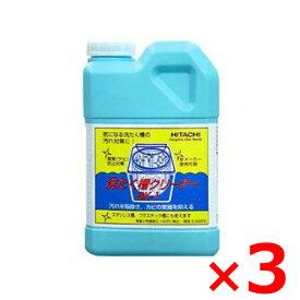 ◆【在庫あり翌営業日発送OK F-1】(661842)SK-1 [HITACHI 日立] 洗濯槽クリーナー SK1 ×3個セット