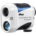 【納期約1ヶ月以上】【お一人様1台限り】Nikon ニコン ゴルフ用レーザー距離計 COOLSHOT PRO STABILIZED