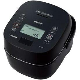 【納期約3週間】★★東芝 RC-10VSP(K) 真空圧力IH炊飯器 5.5合炊き ブラック