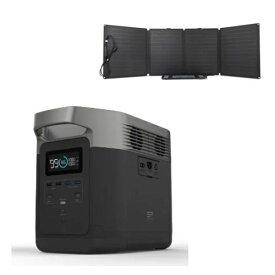【納期約3週間】【代引き不可】(61221)(61023)エコフロー ポータブル電源 EFDELTA1300-JP & EcoFlow エコフロー EFSOLAR110N 110Wソーラーチャージャー のセット