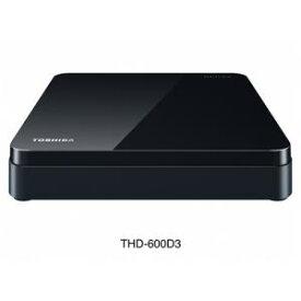 【納期約7〜10日】東芝映像ソリューション THD-600D3 ハードディスク レグザ 6TB THD600D3