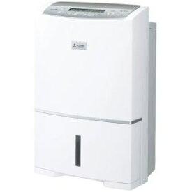 【納期約3週間】MJ-PV250SX-W 三菱電機 衣類乾燥除湿機 ズバ乾  ホワイト MJPV250SX