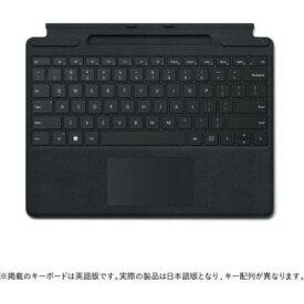 【2021年11月1日発売予定】Microsoft マイクロソフト 8XA-00019 Surface Pro Signature キーボード ブラック 8XA00019