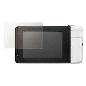 【納期約3週間】キングジム 「ピットレック」専用保護フィルム(低反射タイプ) DNP5 DNP5