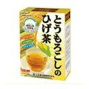 山本漢方製薬 とうもろこしのひげ茶 8g×20袋