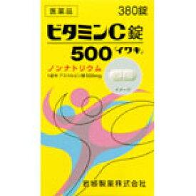 【第3類医薬品】イワキ ビタミンC錠500 380錠