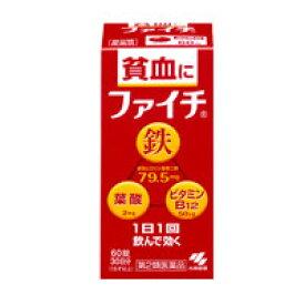 ★★【第2類医薬品】小林製薬 ファイチ 60錠