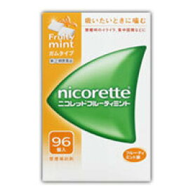 【第(2)類医薬品】【税 控除対象】ニコレット フルーティミント 96個