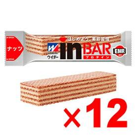 【納期約1〜2週間】(722219)ウイダーinバー プロテイン ナッツ 1本(36g)×12本セット 食べ応えのあるウェファースタイプ