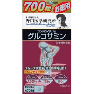 野口医学研究所 コンドロイチン&グルコサミン 700粒 (約70日分)