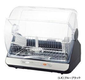 【納期約3週間】【送料無料】VD-B10S(LK) ブルーブラック [TOSHIBA 東芝] 食器乾燥器 容量 6人用 マイコンタイプ【VDB10S】