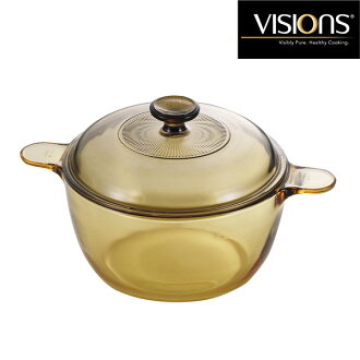 VISIONS (vision) Cook pot 2.5 L gas-fire-resistant glass suggests cooking at a glance.