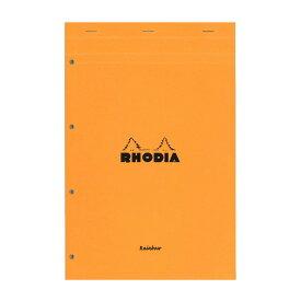 RHODIA(ロディア)ブロックメモNo.19横罫21×31.8cm 横4穴5個セット オレンジイエロー紙・横罫線