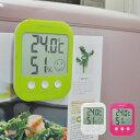 温湿時計 デジタル 温度計 湿度計 O-230【オプシス】【あす楽対応】