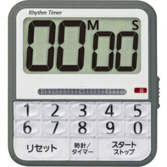 리듬 타이머 콤비 8 RTA01RH08