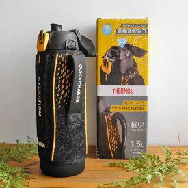 THERMOS(サーモス)真空断熱スポーツボトル ブラックオレンジ 1.5L