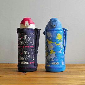 THERMOS(サーモス)真空断熱 2Wayボトル 800ml & 830ml