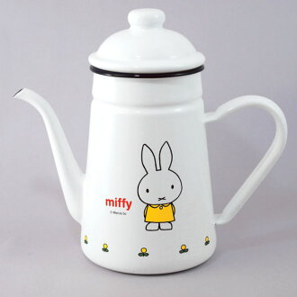 Fuji enameled miffy ( Miffy ) drip pot 11cm(1.0L ) MF-11DP 10P13oct13_b
