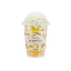 GPP サンハーブ ハッピーカップ グレープフルーツ