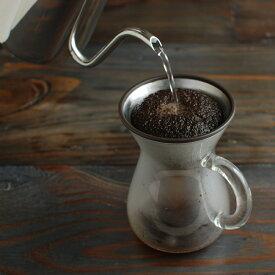 KINTO SLOW COFFEE STYLE(スローコーヒースタイル)コーヒーカラフェセット 600ml ステンレス キントーSCS-04-CC-ST 27621