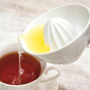 63(ロクサン)ティーカップ レモンジューサー 0222-214レモン 絞り器