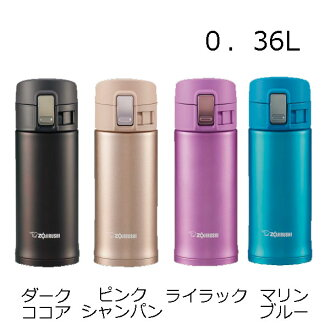 Zojirushi (ZOJIRSHI) stainless steel bottles 360 ml SM-B36