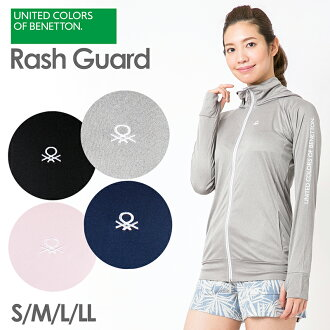 Rush guard high neck Lady's swimsuit figure cover Shin pull rush sports UV cut mom swimsuit ultraviolet rays S M L LL with the UNITED COLORS OF BENETTON Benetton UV processing food