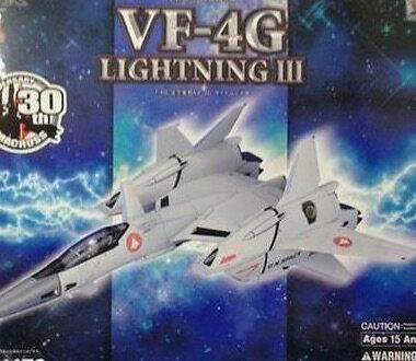 1/60 やまと オンライン限定 ver. マクロス 完全変形 VF-4G ライトニングIII