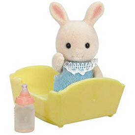 ◆要ご確認◆ エポック シルバニアファミリー 5063 うさぎの赤ちゃん Milk Rabbit Baby