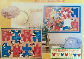 テンヨー ジグソーパズル 500ピース ディズニー ミッキーマウス わくわくウィーク!