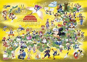 テンヨー ディズニー ジグソーパズル 2000ピース  ファンタスティックジャパン