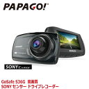 ドライブレコーダー PAPAGO GoSafe S36G ドラレコ フルHD 高画質 SONYセンサー 超広角 32GB 送料無料 GSS36G-32G
