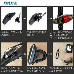 自転車用ターンランプテールライト自転車ウインカーテールランプリアライトフラッシュ方向指示器LEDワイヤレスリモコン付きMR-BICLT-02
