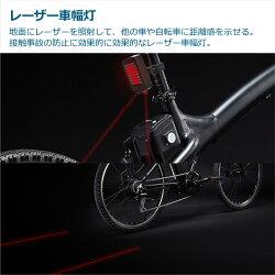 自転車用リアランプ&レーザー車幅灯テールライト自転車ウインカーテールランプリアライトフラッシュレーザー方向指示器LEDワイヤレスリモコン付きMR-BICLT-03