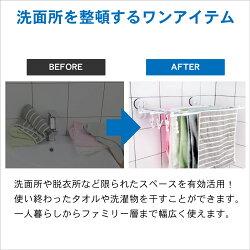 折りたたみ式吸盤物干しラック物干しハンガー室内干しバスルーム浴室洗濯ハンガーランドリーハンガー洗濯バサミMR-FWDR-WH