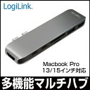 LogiLink Type-C アルミボディ多機能ハブ USB3.0/SD/Micro SD/Thunderbolt3/4K HDMI Macbook Pro13/15インチ用 100W PD対応(シルバー)…