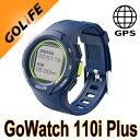デジタルウォッチ 多機能時計 スポーツウォッチ ランニングウォッチ GoWatch 110i Plus スタンダード GPS GW110i-BL あす楽対応