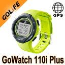 デジタルウォッチ 多機能時計 スポーツウォッチ ランニングウォッチ GoWatch 110i Plusスタンダード GPSGW110i-GN あす楽対応