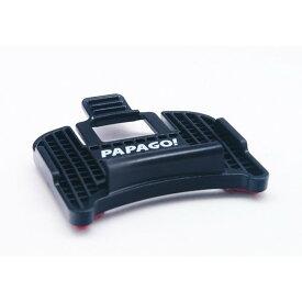PAPAGO GoSafe P シリーズ専用ベースブラケット(BLACK) 国内正規販売品 A-GS-P02