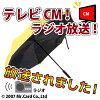 送料無料REMAXiPhone7ShamanSeriesSILVERシャーマンシリーズシルバーケースRA-SMIP7-SL4.7インチ高品質TPU超薄型エッジ光沢感手帳保護カバースリムアイフォンgalaxy(iPhone7)