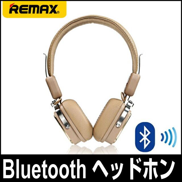 REMAX(リマックス) Bluetooth Headphone ヘッドホン カーキ RB-200HB-CFあす楽対応