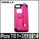 【特別価格】【在庫一掃】TASHELLSスマホケース付き自撮り棒iPhone 7,8 対応ピンク RDN-SFC7-PKあす楽対応