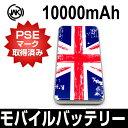 ポケモンGO モバイルバッテリー WK DESIGN BONEN リチウムポリマー 大容量 薄型 軽量 充電ケーブル付き スマホ充電 タブレット充電 充…