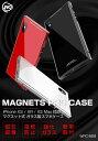 iPhone マグネットケース WK DESIGN MAGNETS PRO CASE iPhone XS ケース 5.8インチ iPhone XR 6.1インチ iPhone XS MAX ケース 6.5イン…