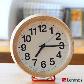 タカタレムノス 掛け時計 置き時計 Lemnos レムノス Clock A Small Clock B Small Clock C Small YK15-03 YK15-04 YK15-05 日本製 北欧 おしゃれ かわいい 時計 壁掛け 壁掛け時計 掛時計 置時計 クロック スイープムーブメント 連続秒針 音がしない