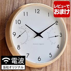 タカタレムノス カンパーニュ エール 掛け時計 電波時計 時計 壁掛け 電波 温湿度計 音がしない 北欧 Campagne air 木製 BPF18-03 湿度計 温度計 壁掛け時計 掛時計 レムノス Lemnos